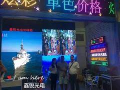 Quanzhou Xinrui Optoelectronics Technology Co., Ltd.