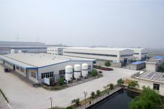 Wuhu Frontage Imp. and Exp. Co., Ltd.
