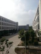 Ningbo Viawin Daily Use Industrial & Trading Co., Ltd.