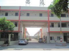 Guangzhou Panyu Ceopa Electronic Factory