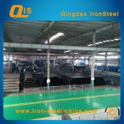 Qingdao Ironsteel International Trading Co., Ltd.