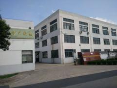 Shanghai Xiang Guang Machinery Technology Co., Ltd.