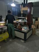 Guangzhou Hungfan Packaging Co., Ltd.