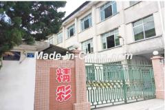 Shenzhen Wonderful Display Products Co., Ltd.