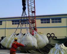 Qingzhou Zhongyuan Chemical Industry Co., Ltd.