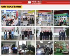 Hangzhou Special Automobile Co., Ltd.