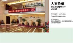 Jiangsu Yali Explosion-Proof Motor Co., Ltd.