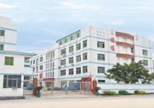 Dongguan Dewei Wire Co., Ltd.