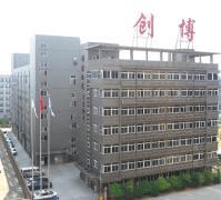 Ruian Chuangbo Machinery Co., Ltd.