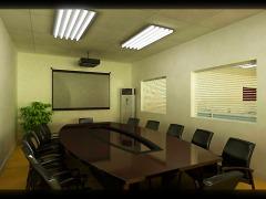 Rigchina Group Company