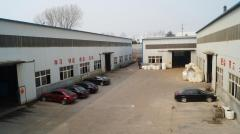 Qingdao Yankang Plastic Machinery Co., Ltd.