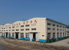 Hangzhou Aochi International Co., Ltd.