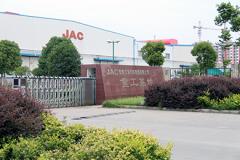 Anhui Jianghuai-Yinlian Heavy-Duty Construction Machine Co., Ltd.