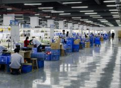 Infocus CCTV (Shenzhen) Limited