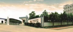 Guangzhou Wuyang Yiguan Acoustic Materials Co., Ltd.