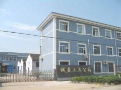 Ningbo Chengyi Tools Co., Ltd.