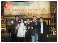 Guang Zhou City Freesea Industrial Co., Ltd.