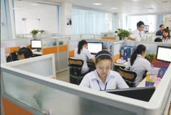 Eonboom Electronics Limited