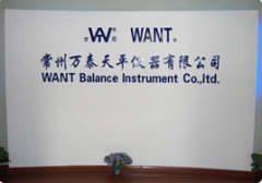 WANT Balance Instrument Co., Ltd.