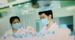 Xiamen Yiyu Biological Technology Co., Ltd.