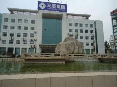 Jinan Tianchen Aluminum Machine Corp., Ltd.