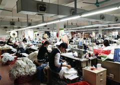 Guangzhou Lepanchuang Garment Co., Ltd.