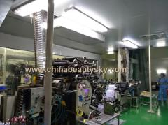 Beauty Sky Packing (Shenzhen) Co., Ltd.