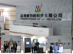 Shenzhen Maxway Technology Co., Ltd.
