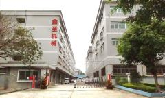 Dongguan Xinsheng Hardware Machinery Co., Ltd.