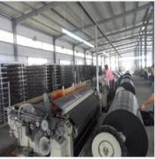Linyi Lurun Plastic Tarpaulin Factory
