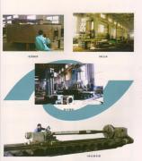 Sayi Electrical Appliance Co., Ltd.