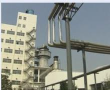 Hangzhou Transfar Commodity Co., Ltd.