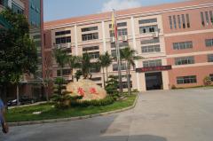 Guangzhou ETON Import & Export Co., Ltd.