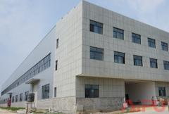 Shaanxi Aipu Machinery Manufacture Co., Ltd.