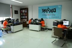 Racing Source Trading Co., Ltd.