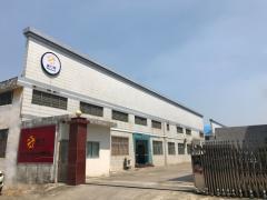 Zhongshan Powerwell Plastic & Rubber Technology Co., Ltd.