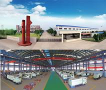 Anhui Sanlian Pump Industry Co., Ltd.
