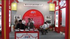 Nanjing Nianda Furnace Science and Technology Co., Ltd.
