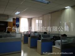 Guangzhou Huifu Jewelry Co., Ltd.