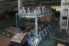 Ausound Manufacturing Co., Ltd.