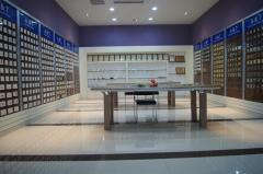 Hangzhou Antai Bs Electrical Co., Ltd.