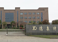Hefei City Desent International Trading Co., Ltd.