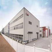 Shanghai Clirik Machinery Co., Ltd.