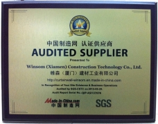 Winsom (Xiamen) Construction Technology Co., Ltd.