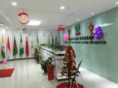 Wuhan Acme Agro Tech Co., Ltd.