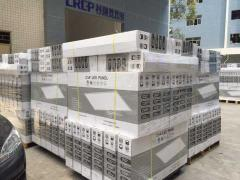 Shenzhen Crep Optoelectronics Co., Ltd.