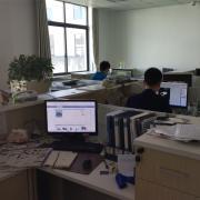 Tonglu Fenfei Industry Co., Ltd.