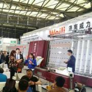 Jinan Weili Machine Co., Ltd.