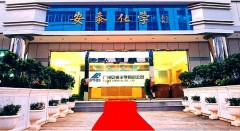 Guangzhou Jointas Chemical Joint Stock Co., Ltd.