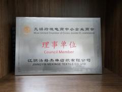 Mekinge Import and Export Co., Ltd.
